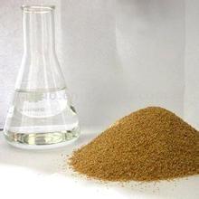 Choline Chloride 75% Liquid (Feed Grade)