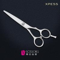 "China X-Scissors 5.5"" classic handle hair shears XPE55 wholesale"
