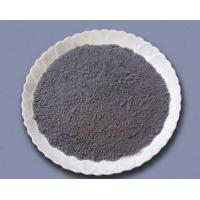 99.9% Antimony Metal Powder/Facotry directly sale Antimony Powder/antimony powder black as hardening agent for lead