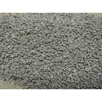 Wholesale Anomaly Bentonite Clay Clumping Cat Litter from china suppliers