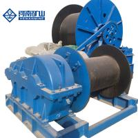 China Low Noise Electric Wire Rope Winch Machine Fast / Slow Speed Easy Operation on sale
