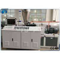 China 40-160kg/h PVC Profile Making Machine , PVC Profile Production Line Twin Screw on sale