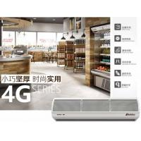 China Cross Flow Type 4G Series Air Curtain With Remote Control Suitable For Hotel wholesale
