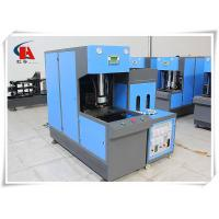 China Semi Automatic Bottle Blowing Machine , 5 Gallon Plastic Bottle Blow Molding Machine wholesale