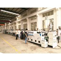 China Plastic PU PA Pipe Extrusion Machine Double Screw Extrusion Machine wholesale