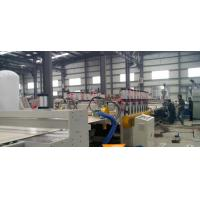 China Construction Template Wood Plastic Composite Extrusion Line WPC Board Making Machine wholesale