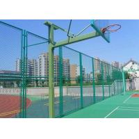 China Galvanized Chain Link Diamond Wire Mesh Fence Panels For Playground wholesale