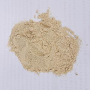 China Amino Acids Chelated Organic Trace Elements Crop Fertilizers 25% Min wholesale