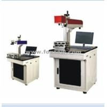 Buy cheap Fiber Laser Marking Machine from wholesalers