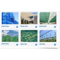 HDPE new material PLUS UV mono style green shade net