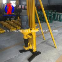 China KQZ-100D Air Pressure and Electricity Joint-action DTH Drilling Rig  Price  For China on sale