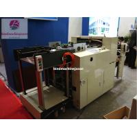 Buy cheap Creative brand paper punching machine SPB550 with high speed for print house from wholesalers