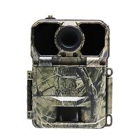 Buy cheap 3G camouflage 16MP support macro lens Night Vision IP67 MMS 48 leds Trail Camera from wholesalers