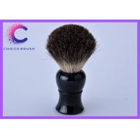 China Pure black badger hair shaving brush with acrylic handle 20*65mm knots wholesale