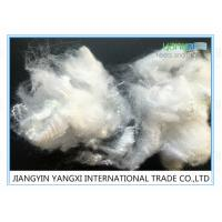 China 1.5 Denier Spunlace Non Woven Polyester Fiber Low Foaming With Excellent Carding on sale