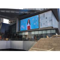 China P16 HD Full Color High Brightness LED Display 256*256mm Module Size TOPLED wholesale