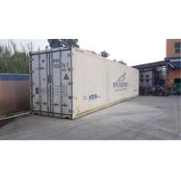 China 28cbm Shipping 40 Foot Refrigerated Container With Temperature Controlled wholesale