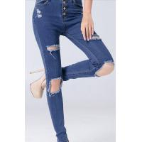 China ripped jeans wholesale