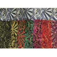 Quality Chemical embroidery lace fabric polyester african fabric for dresses white swiss for sale
