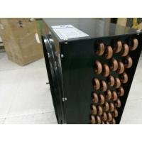China GP Type Air Cooled Condenser Refrigeration Unit Parts With Copper Tube on sale