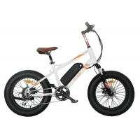 China Kids Full Suspension Fat Tire Electric Bike Lithium Battery 7 Speed Gear wholesale