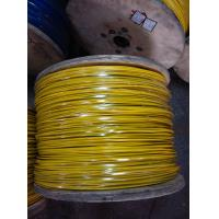 Buy cheap Coated Nylon Stainless Steel Wire Rope (0.18-0.24, 0.21-0.27, 0.24-0.30, 0.24-0.33, 0.27-0.36, 0.3-0.39) from wholesalers