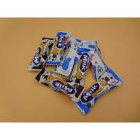 China 8g Multi Color Parago Chewy Milk Caramel Candy With Peanut Butter HACCP wholesale