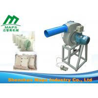 China Small Volume Fiber Filling Machine Dimension 950 * 560 * 1020mm For Pillow wholesale