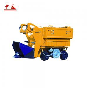 China Z Series Mining Mucker Machines wholesale
