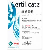 Wuxi Aobote Bearing Transmission Technology Co.,Ltd. Certifications