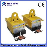 China Flexible HBEP Battery Electro-Permanent Magnetic Lifter on sale