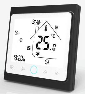 China Digital thermostat /wired controller/Termostato/Termostati wholesale