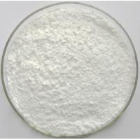 Environmentally Safe Pesticides Systemic Fungicide For Plants Tebuconazole 97%  TC