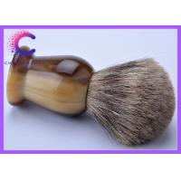 China Cosmetic Ox Horn Handle Pure Badger Shaving Brush , shaving soap brush wholesale