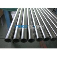 China EN10216-5 X5CrNi18-10 Precision Stainless Steel Tubing For Doors Production Tools wholesale