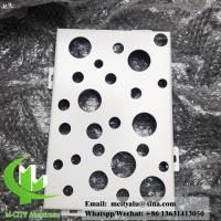 China Solid aluminum panel for facade powder coated RAL color for curtain wall wholesale
