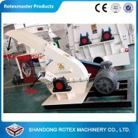 Quality Forest machinery disc wood chipping machine high efficient industrial use for sale
