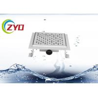 Buy cheap 3.5 Inch Bathroom Floor Grates, Silver Polished Pop Up Shower Drain Flange from wholesalers