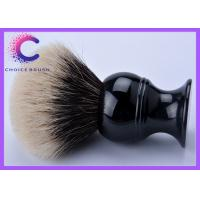 China Black resin handle 2 Band Shaving Brush for Man 28 * 75mm knots wholesale
