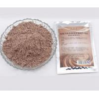 China Natural Hydrating Soft Mask Powder With Chocolate Powder Skin Whitening Treatment At Home on sale