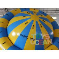 Quality Water Sofa Inflatable Water Toys UFO 12 Seats Towable Ski Semi Inflatable Disco for sale