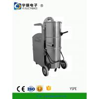 China Buy Stainless steel and metal frame 60L three-phase electric vacuum cleaner wholesale