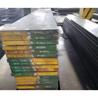 China 12 - 150mm Thickness Plastic Mould Stainless Steel Plate 1.2083 4Cr13 S136 420 SUS420J2 wholesale