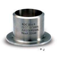 China Flange lap joint in welding , steel lap joint flange for pipes and tube on sale