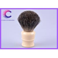 China Handmade badger shaving brush faux ivory high density badger knots wholesale