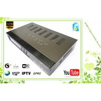 China SKYBOX A4 satellite tv receiver on sale