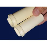 Buy cheap Custom Advanced Zirconia ZrO2 Ceramic Electrical Insulator Tube High Hardness from wholesalers