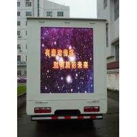 China 1R1G1B P8 Truck Mobile LED Display Board , SMD5050 6500K 50Hz AC110V wholesale