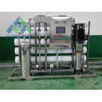 High Performance RO Water Treatment Plant with Toray / DOW RO Membrane