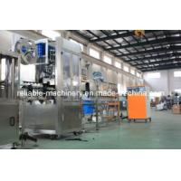 China Fully-Automatic Shrink Sleeve Labeling Machine/Equipment High Efficiency wholesale